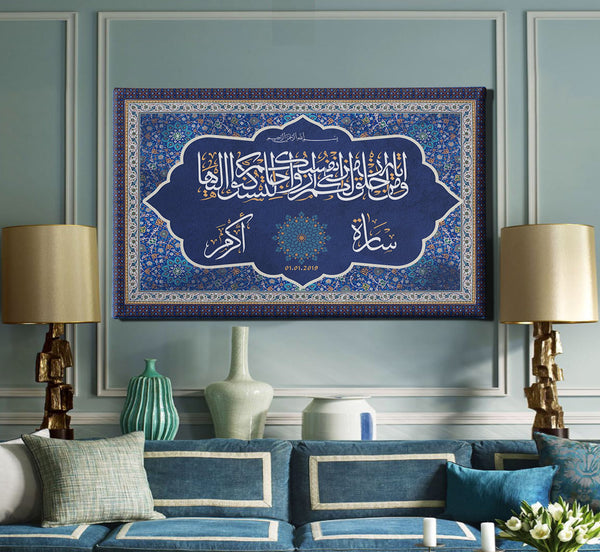 Splendid Personalized Islamic wall art Canvas ideal for couples Home Decor and wedding gift
