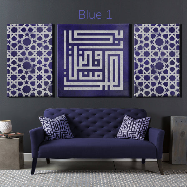 Splendid Set of 3 Islamic wall art Canvas framed ideal for Modern Home Decor