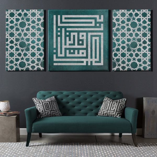 Great Set of 3 Islamic wall art Canvas framed Perfect for Oriental Home Decor