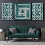 Wonderful Set of 3 Islamic wall art Canvas framed ideal for Modern Home Decor