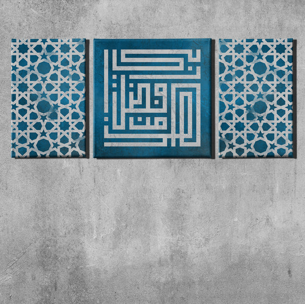 Set of 3 Islamic wall art Canvas framed ideal for muslim Home Decor Quran Hadha min fadli Rabbi