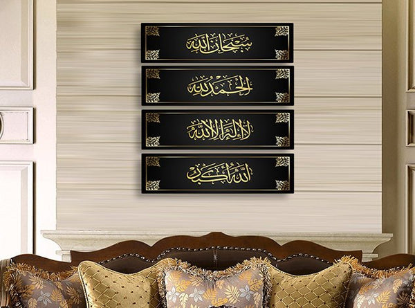Set of 4 islamic Wall Art Canvas for Arabic Home Decor