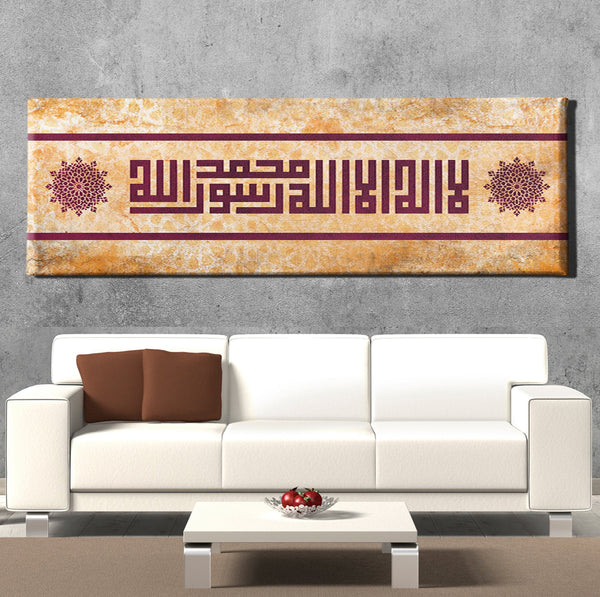Islamic wall art Canvas framed ideal for muslim Home Decor, Shahada in Kufi calligraphy - Lamasset Art