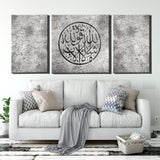 Set of 3 modern islamic wall art Canvas framed, MaSha allah