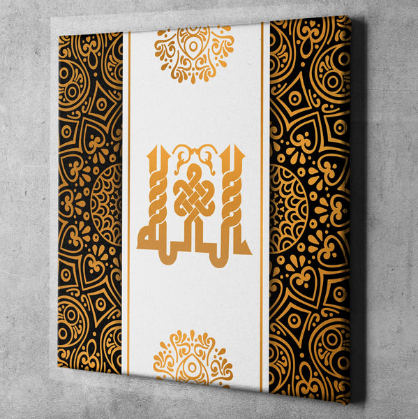 islamic Wall Art Canvas framed for Home Decor, ALLAH Arabic Kufi Calligraphy - Lamasset Art