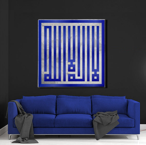 Modern Islamic wall art Canvas for Oriental Home Decor Shahada La ilaha illa Allah - Lamasset Art