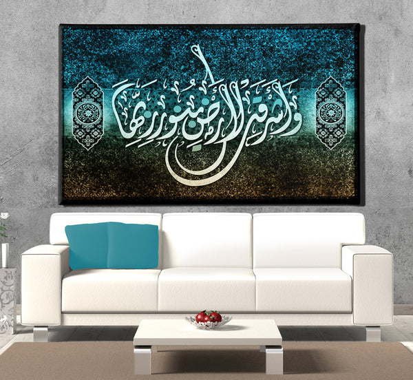 Splendid islamic wall art Canvas framed ideal for Oriental Home Decor - Lamasset Art