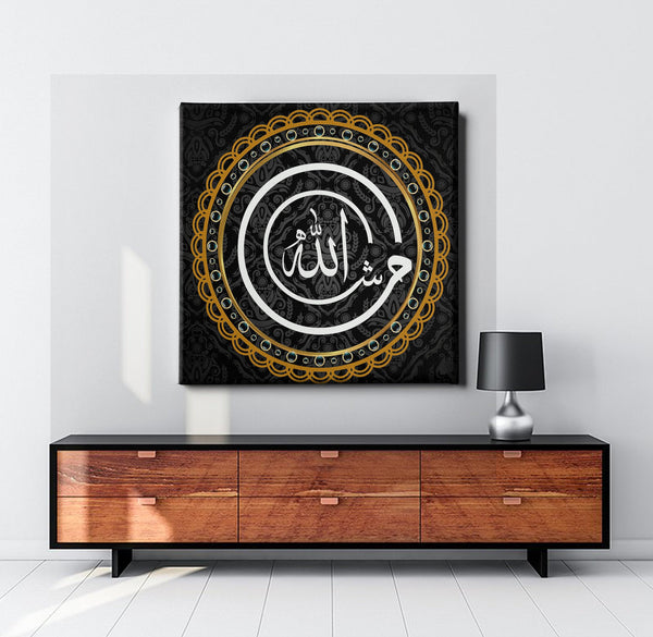 Islamic wall Art Canvas framed for Muslim Home Decor, Quran Quote Mashallah - Lamasset Art