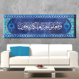 Islamic wall art Canvas framed Perfect for muslim home decor - Lamasset Art