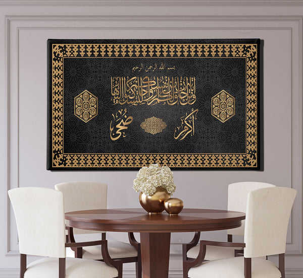 Beautiful Personalized Islamic wall art Canvas ideal for couples Home Decor and wedding gift