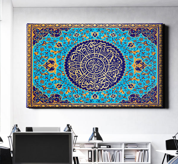 Modern Islamic wall art Canvas framed for muslim Home Decor, Quran surah AL-IKHLASS - Lamasset Art