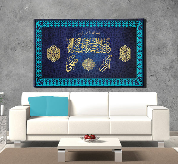 Personalized Islamic wall art Canvas ideal for couples Home Decor and wedding gift