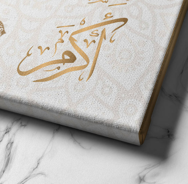 Wonderful Personalized Islamic wall art ideal for Wedding Gift and couples Home Decor