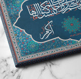 Wonderful Personalized Islamic wall art Canvas Perfect for couples Home Decor and wedding gift