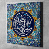 Beatiful Islamic wall art Canvas framed ideal for Oriental Home Decor, MaSha allah Allah - Lamasset Art