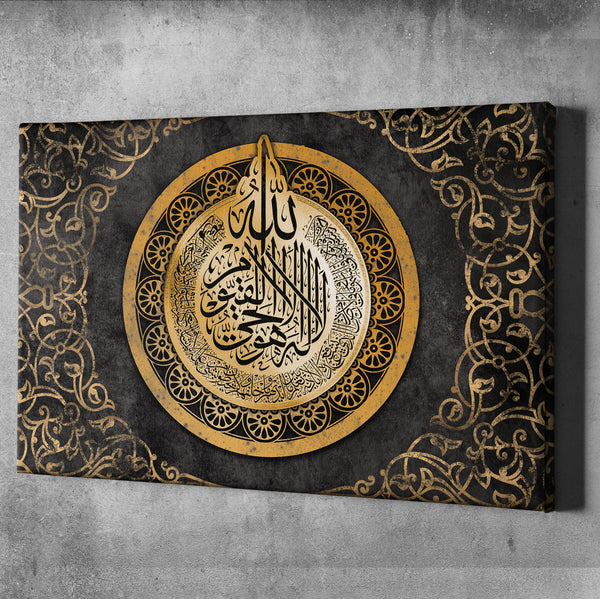 Wonderful islamic Wall art Canvas framed Perfect for Oriental home decor, Quran Ayatul Kursi - Lamasset Art