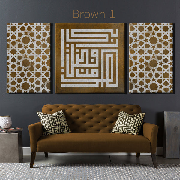 Beautiful Set of 3 Islamic wall art Canvas framed ideal for Oriental Home Decor