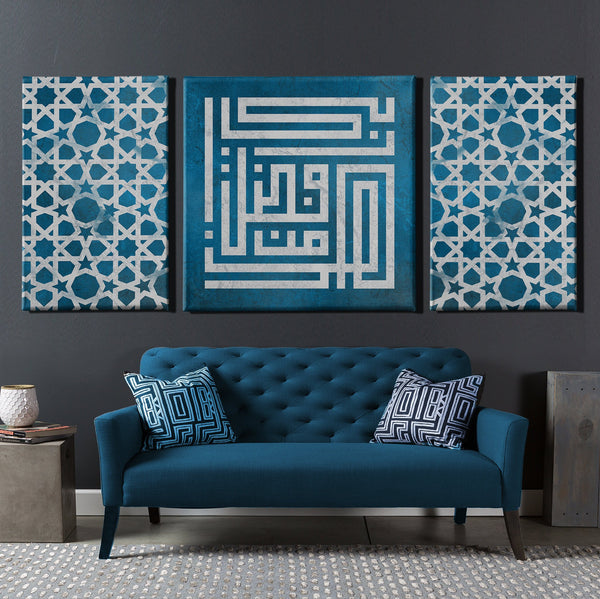 Set of 3 Islamic wall art Canvas framed ideal for Modern Home Decor