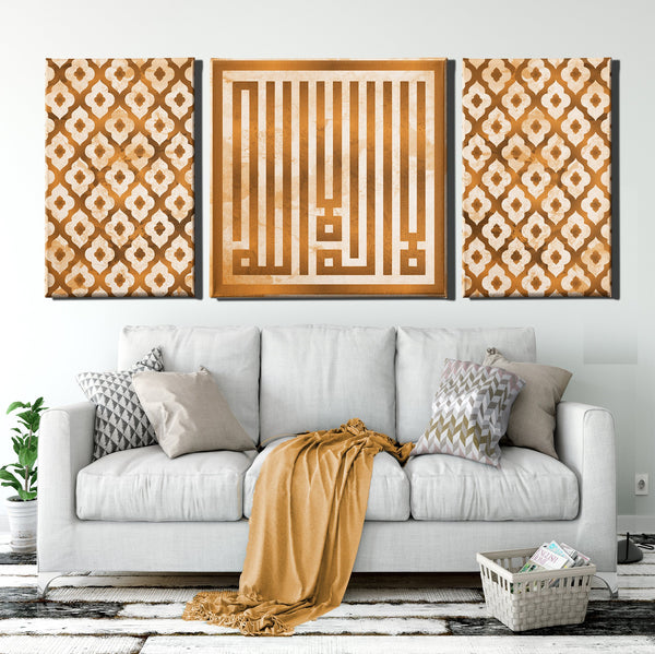 Wonderful Set of 3 Modern Islamic wall art Canvas framed ideal for Oriental Home Decor Shahada