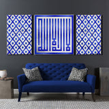 Beautiful Set of 3 Modern Islamic wall art Canvas framed ideal for muslim Home Decor Shahada