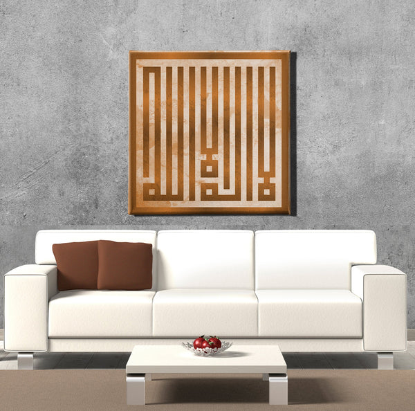 Wonderful Islamic wall art Canvas for Oriental Home Decor Shahada La ilaha illa Allah - Lamasset Art