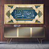 Beautiful islamic wall art frame for Luxury Oriental Home Decor - Lamasset Art