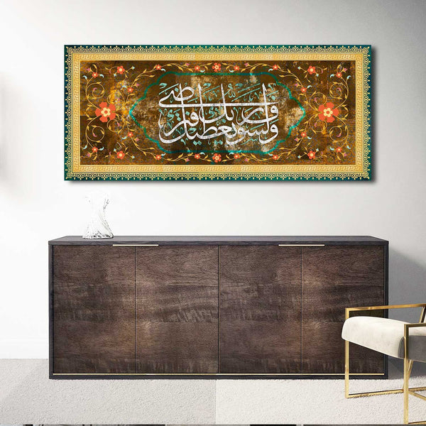 Wonderfull design islamic wall art frame for Luxury Oriental Decor - Lamasset Art