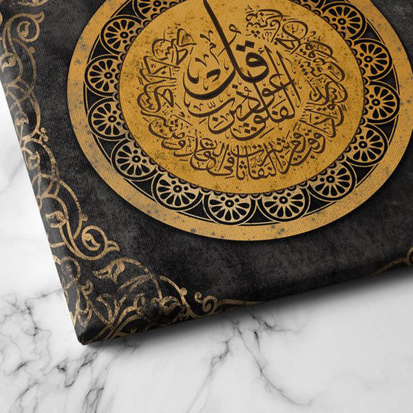Luxury islamic wall art Calligraphy frame with Quran Surah Al Falaq perfect for oriental Decor - Lamasset Art