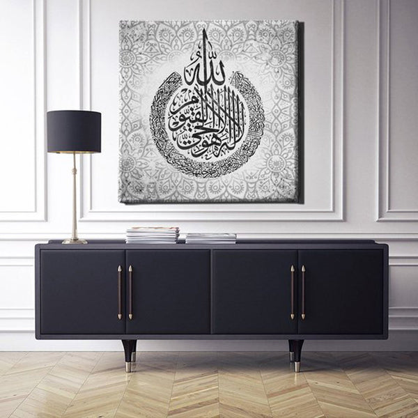 Lovely Islamic wall art Quran Calligraphy Ayatul Kursi ideal for Modern muslim Decor - Lamasset Art