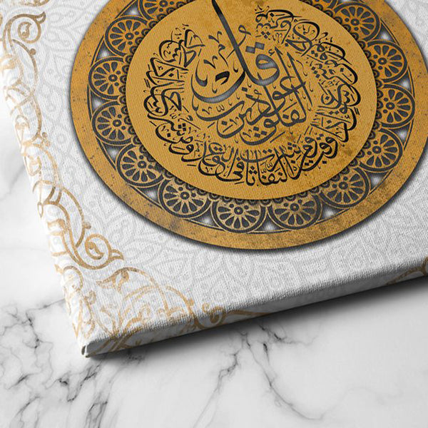 Wonderful Islamic wall art Canvas perfect for Modern muslim Decor, Quran Surah al Falaq - Lamasset Art