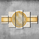 Wonderful Huge Size Set Of 5 islamic Wall art Canvas, Quran Ayatul Kursi - Lamasset Art