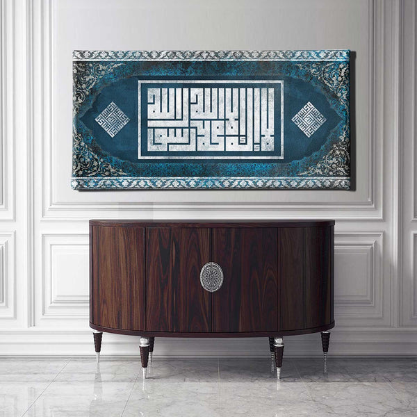 Beautiful islamic wall art frame for Modern Oriental Home Decor, Shahada La ilaha illa Allah - Lamasset Art