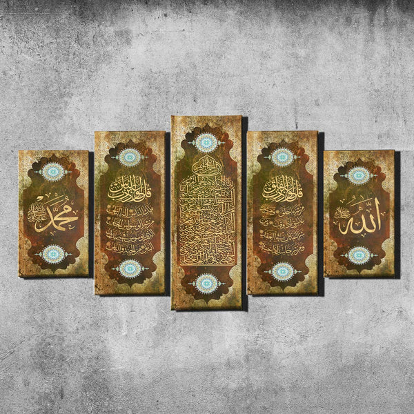 Beautiful Set of 5 islamic Wall art canvas ideal for your modern home decor - Lamasset Art