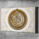 Beautiful islamic Wall art Canvas framed ideal for Oriental home decor, Quran Ayatul Kursi - Lamasset Art