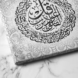 Lovely islamic Wall art Decor of Quran Surah Al Falaq with modern arabic calligraphy - Lamasset Art