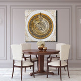 Magnificent islamic Wall art Canvas framed ideal for Oriental decor, Quran Ayatul Kursi - Lamasset Art