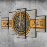 Great islamic Wall art framed ideal for Oriental home decor with an artistic Calligraphy - Lamasset Art