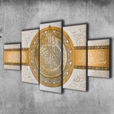 Luxury islamic Wall art Decor, Quran Ayatul Kursi with modern arabic calligraphy - Lamasset Art