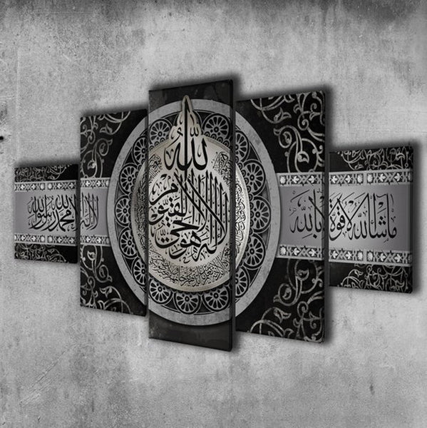 Huge Size islamic Wall art Canvas for Oriental home decor - Lamasset Art