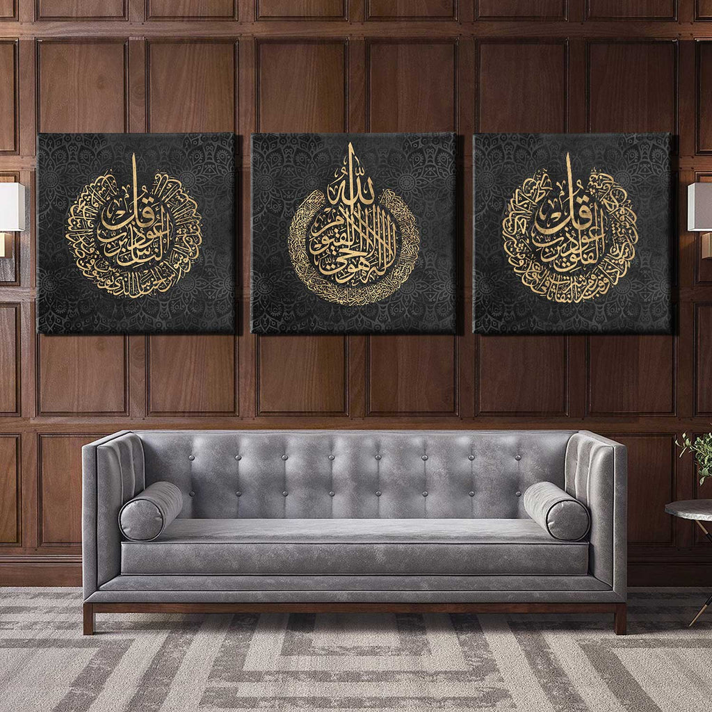 Splendid Set of 5 islamic Wall Art frame ideal for oriental luxury Home  Decor