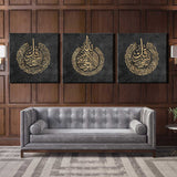 Splendid Set of 3 islamic Wall Art frame ideal for oriental luxury Home Decor