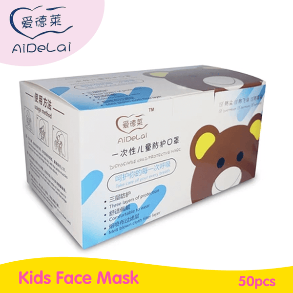 Aidelai Disposable Child Protective Mask 50s