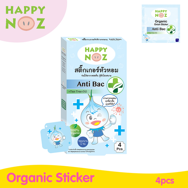 Happy Noz Organic Onion Sticker w/ Anti-Bac