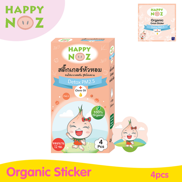 Happy Noz Organic Onion Sticker Detox PM 2.5