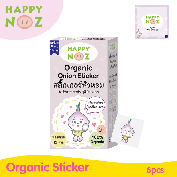 Happy Noz Organic Onion Sticker
