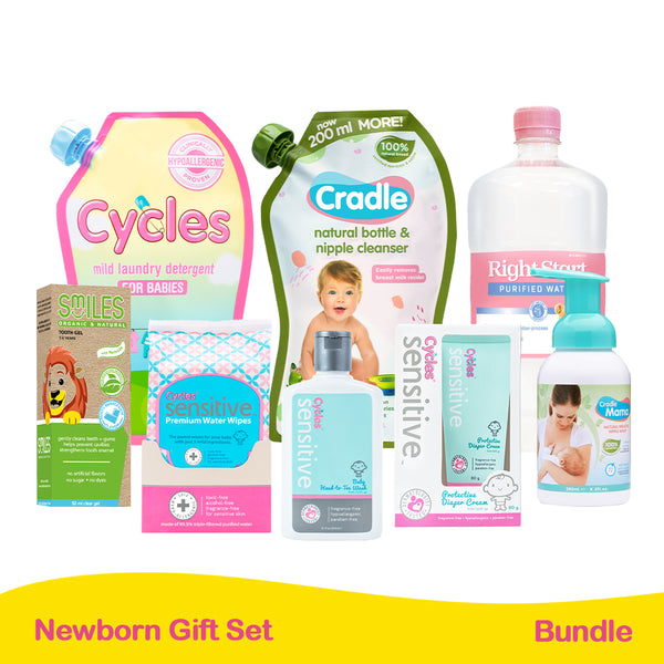 Cycles Cradle Newborn Gift Set