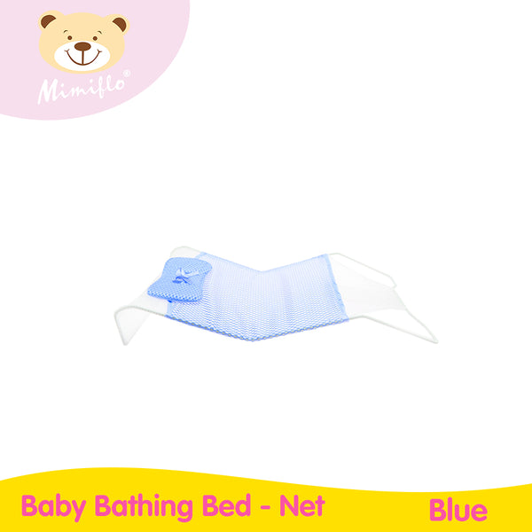 Mimiflo Baby Bathing Bed Net
