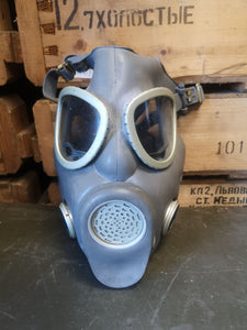 Polish Army MP4 Respirator Grey