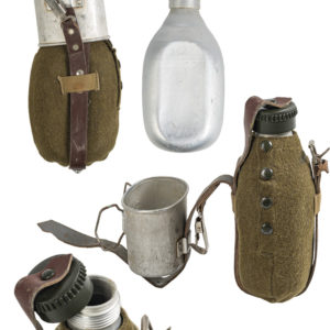 Romanian Canteen Waterbottle