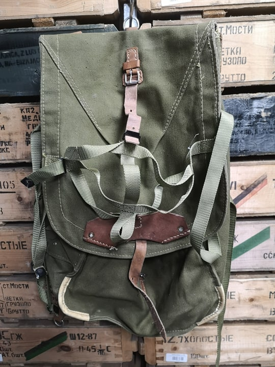 Romanian RSR Army Vintage Rucksack with Helmet Webbing attachment
